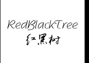 Java底层实现RedBlackTree 红黑树